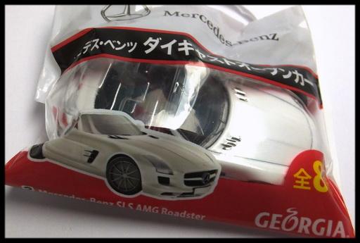 GEORGIA_Mercedes-Benz_SLS_AMG_Roadster_1