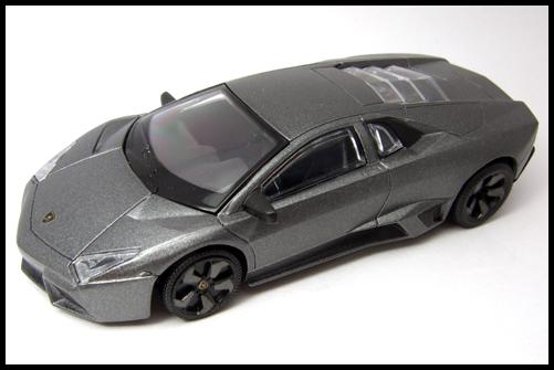 RASTAR_Lamborghini_REVENTON_1