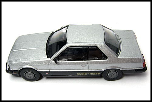 KYOSHO_NISSAN_SKYLINE_GT-R_COLLECTION_SKYLINE_2000RS_SILVER_14