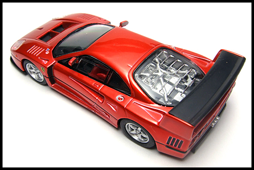 KYOSNO_Ferrari_Minicar_Collection_Limited_Edition_F40_GTE_13