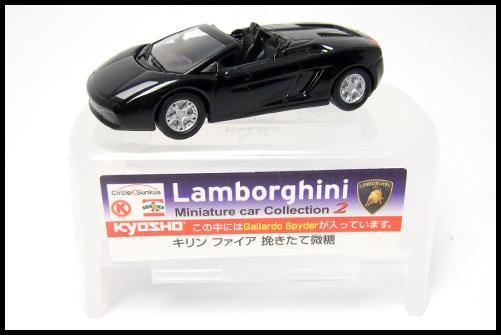KYOSHO_Lamborghini2_Gallardo_Spyder_black_4