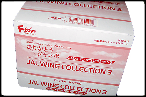 F-toys_JAL_WING_COLLECTION_3_7