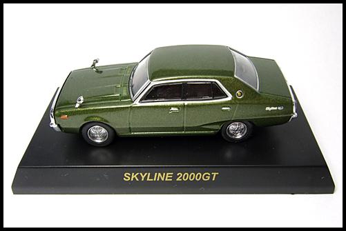 KYOSHO_NISSAN_SKYLINE_GT-R_SKYLINE_2000GT_2