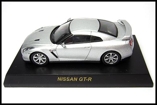KYOSHO_NISSAN_SKYLINE_GT-R_NISSAN_GT-R_2