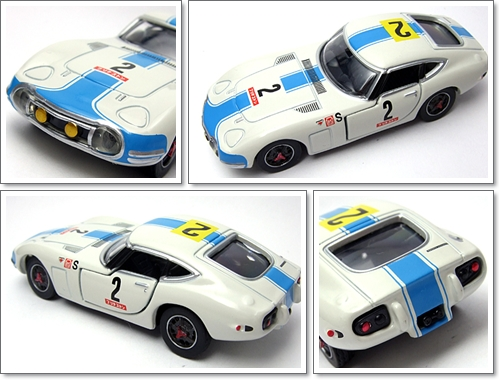 TOMICA_LIMITED_TOYOTA_2000GT_2MODELS_FIRST_10