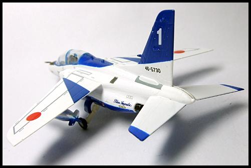 Jwings_vol5_JASDF_T-4_BlueImpulse_No1_2