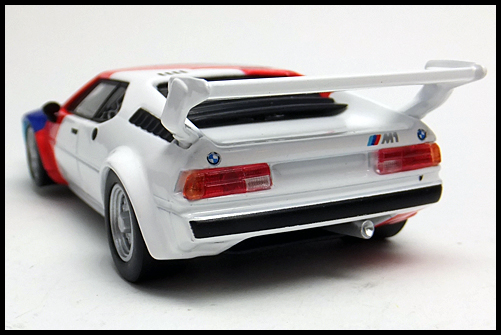 KYOSNO_BMW_MINI_M1_Gr5_12