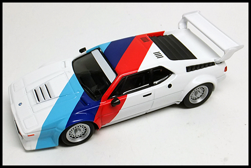 KYOSNO_BMW_MINI_M1_Gr5_17
