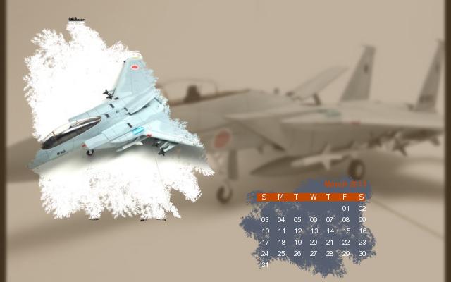 DeAGOSTINI_F-15J1