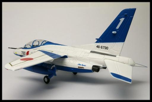 DEAGOSTINI_JASDF_T-4_Blue10