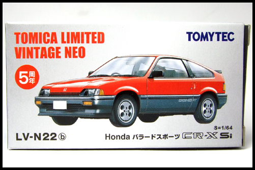 TOMICA_LIMITED_VINTAGE_NEO_HONDA_CR-X_Si8