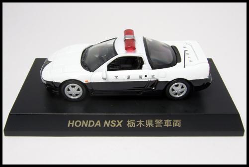 KYOSHO_POLICE_CAR_HONDA_NSX7