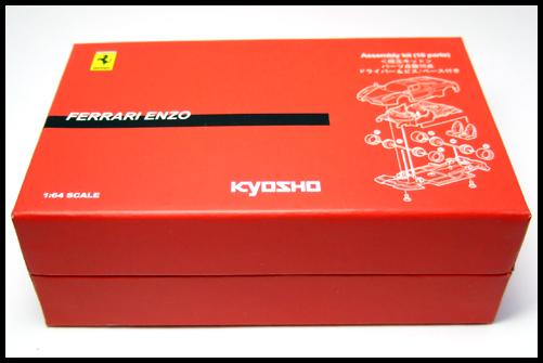KYOSHO_FERRARI_7_ENZO_TEST_CAR12