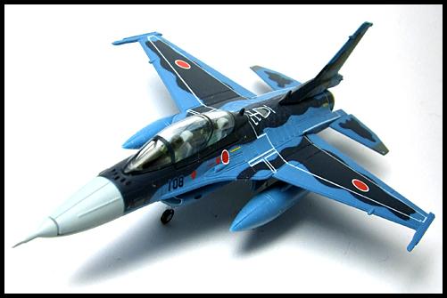 DOYUSHA_F-2B_23-8108_7