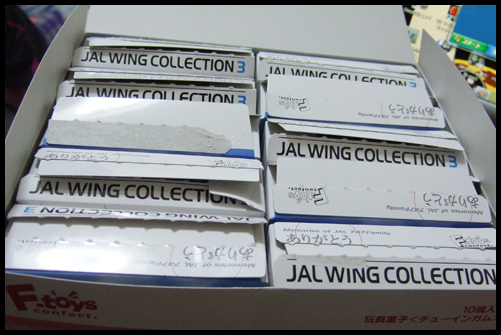 F-toys_JAL_WING_COLLECTION_3_5