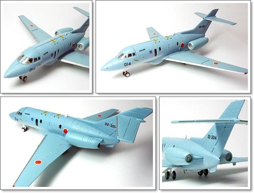 F-toys_JASDF3_U-125A_15