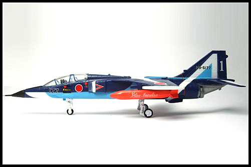 F-Toys_JASDF_Collection_Special_T-2_BlueImpulse_10