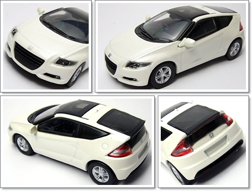 KYOSNO_HONDA_MiniCar_Collection_CR-Z_White_9