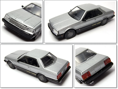 KYOSHO_NISSAN_SKYLINE_GT-R_COLLECTION_SKYLINE_2000RS_SILVER_9