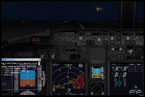 FlightSimulator_FSX_PMDG737NGX_JAL_12