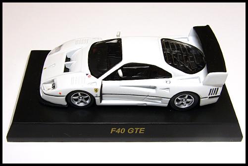 KYOSHO_FERRARI8_NEO_F40_GTE_WHITE_10