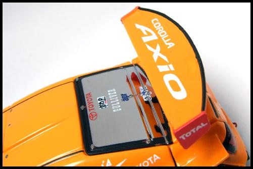 EBBRO_COROLLA_Axio_SUPER_GT_300_20092