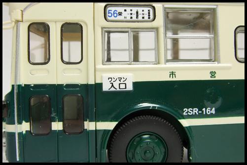 TOMICA_LIMITED_VINTAGE_NEO_ISUZU_BUS11