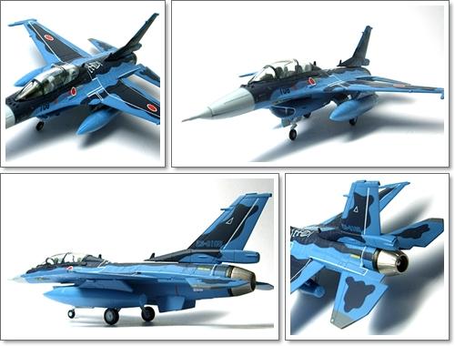 DOYUSHA_F-2B_23-8108_14