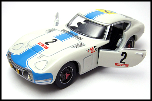 TOMICA_LIMITED_TOYOTA_2000GT_2MODELS_FIRST_9