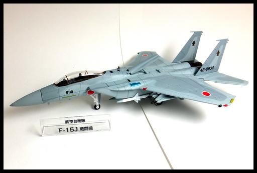 DeAGOSTINI_F-15J16