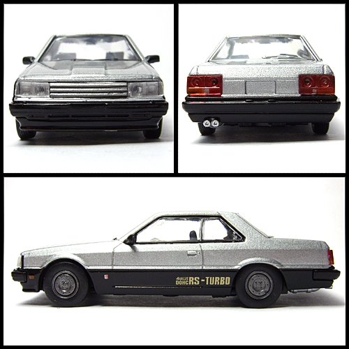 KYOSHO_NISSAN_SKYLINE_GT-R_COLLECTION_SKYLINE_2000RS_SILVER_8