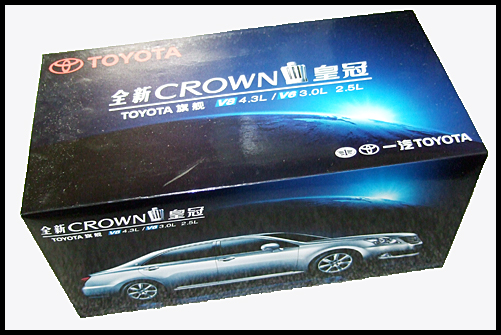 PAUDI_TOYOTA_CROWN_MAJESTA_BLACK_26