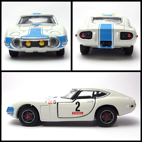 TOMICA_LIMITED_TOYOTA_2000GT_2MODELS_FIRST_5