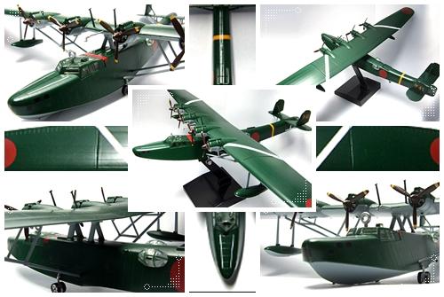 BIGBIRD_5_97_Type_Flying_Boat_26