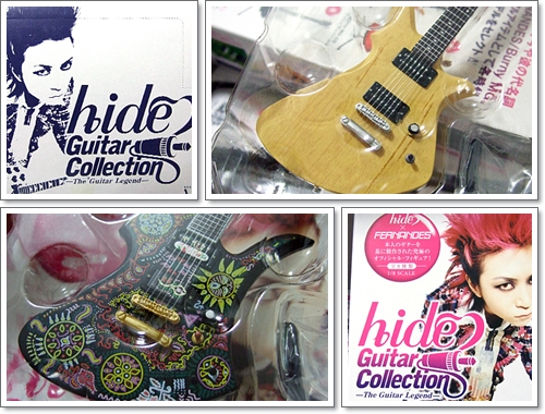 hide_Guitar_Collection_4