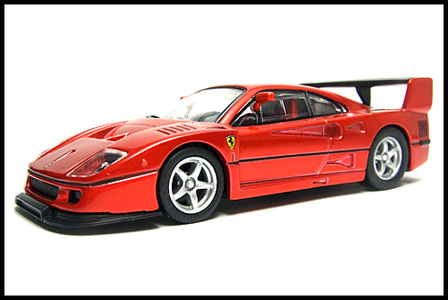 KYOSNO_Ferrari_Minicar_Collection_Limited_Edition_F40_GTE_2