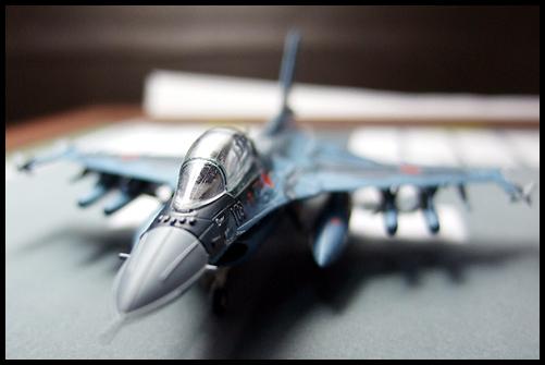 Jwings_Vol5_F-2B_ADTW_03-8103_4