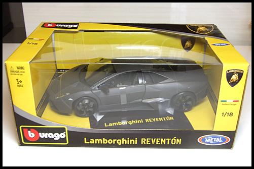 BBURAGO_Lamborghini_REVENTON_26