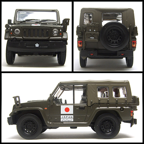 KYOSHO_MILITARY_1_2t_TRUCK_8