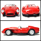 250 Testa Rossa RED - 7